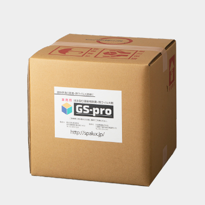 GS-pro20kg箱