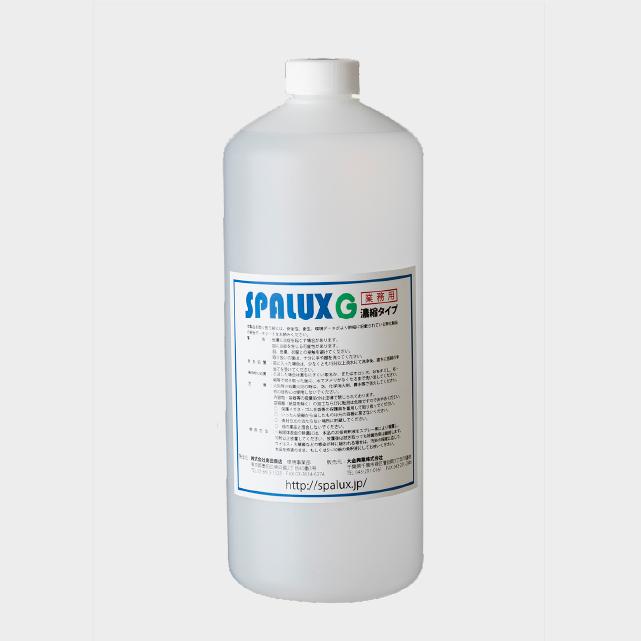 スパラックスG1Lボトル