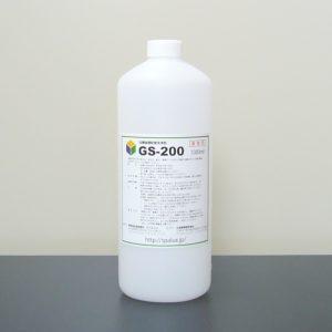 GS200BaBTL1
