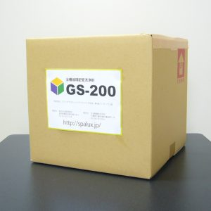 GS200BaQB