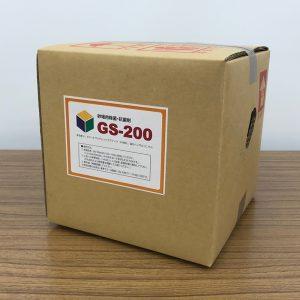 GS200SaQB