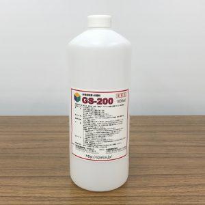 GS200SaBTL1